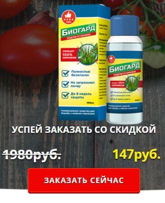 Защита от сорняков купить в Брянске